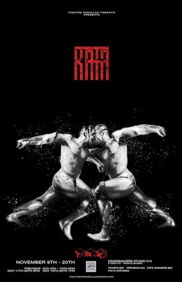 kata-poster-2016-final-copy